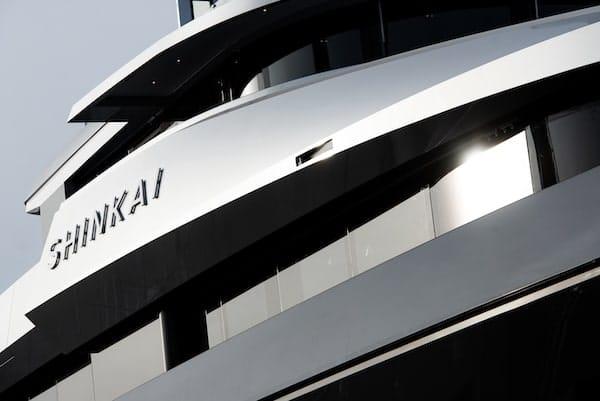 Feadship-Superyacht
